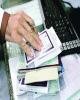 انجمن داروسازان برای نسخه نویسی الکترونیک اعلام آمادگی کرد