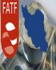 انزوای بانکی نتیجه اجتناب ناپذیر رد لوایح FATF