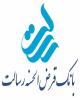 بانک قرضالحسنه رسالت ۲۷ اسفند به مجمع میرود