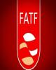 چرا الحاق ایران به FATF موجب بهتر شدن اوضاع نمیشود؟