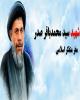 دومین دوره جایزه اقتصاد اسلامی شهید صدر برگزار می شود