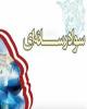 رئیس کارگروه انجمن سواد رسانهای انتخاب شد