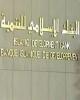 ایران نایب رییس مجمع بانک توسعه اسلامی شد