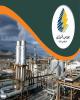 بورس انرژی میزبان عرضه محصولات دو پالایشگاه