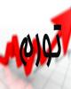 تغییرات نرخ تورم دهکهای هزینهای در اسفند ۹۷