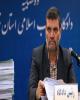 سومین جلسه دادگاه تعاونی البرز ایرانیان آغاز شد