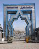 اقتصاد سیاسی ایران در دهه پنجم انقلاب بررسی میشود