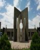 دانشگاه های فردوسی و اولومونتس چک تفاهم نامه همکاری امضا کردند