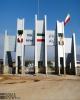 ظرفیت کرمانشاه برای صادرات 6 میلیارد دلاری
