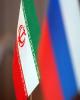 هیئت پارلمانی ایران به روسیه سفر کرد