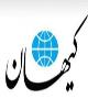 پیشنهادات اقتصادی کیهان به دولت:بنزین را گران کنید/ارزش پول ملی را کاهش دهید/پیاز را چون گران است صادر کنید
