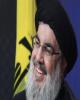 نصرالله:قیمت نفت با لغو معافیت نفتی ایران افزایش می یابد
