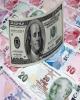 کاهش قیمت ۲۹ ارز در بازار بینبانکی