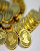 قیمت سکه و طلا امروز ۹۸/۱/۳۱ | رشد نامحسوس سکه امامی