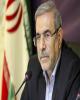 مرتضی بانک: اتحادیه مناطق آزاد کشورهای اسلامی تشکیل شود