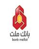 تدابیر ویژه بانک ملت برای مشتریان در مناطق سیل زده؛ امهال قراردادهای تسهیلات