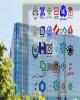 جزئیات فروش سهام بانکهای ادغامی در فرابورس تشریح شد