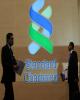 بانک انگلیسی به دلیل نقض تحریم های ایران جریمه می پردازد
