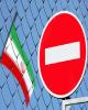 جریمه ۹۰۰ میلیون دلاری بانک انگلیسی به خاطر نقض تحریمهای ایران