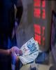 بانکهای ترک برای نجات لیر دست به کار شدند