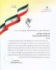 وزیر امور اقتصادی  و دارایی از دکتر علی صالح آبادی  قدردانی کرد