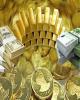 قیمت طلا، دلار، سکه و قیمت ارز امروز ۹۸/۰۲/۲۲