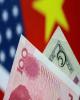 آمریکا از اعمال تعرفه بر کالاهای چینی متضرر خواهد شد
