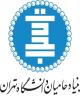خیرین 7 میلیارد تومان به دانشگاه تهران اهدا کردند