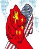 مقام چینی: مشت مرگبار برای اقتصاد آمریکا آماده است