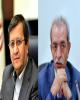 6 پیشنهاد اتاق ایران به بانک مرکزی برای اصلاح سیاستهای ارزی