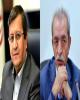 ۶ پیشنهاد اتاق ایران به بانک مرکزی برای اصلاح سیاستهای ارزی