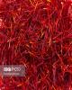 سالیانه حدود 400 تن زعفران تولید میکنیم