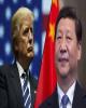 یوآن به جنگ دلار میرود