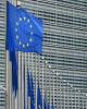 جریمه یک میلیارد یورویی اتحادیه اروپا برای 5 بانک بزرگ به دلیل تخلفات ارزی