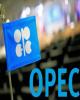 قیمت سبد نفتی اوپک 60 سنت افزایش یافت