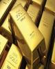 بهای جهانی طلا به کمترین رقم در 14 روز گذشته رسید