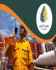 بورس انرژی میزبان عرضه گاز مایع و بنزول خام