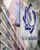 تحرکات بانک مرکزی برای ایجاد تغییرات جدی در سامانه نیما