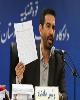 رای حسین هدایتی تا چند روز دیگر اعلام میشود