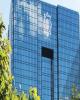 جزئیات بسته جدید بانک مرکزی برای برگشت ارز حاصل از صادرات