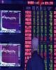 تثبیت سهام آسیایی پس از سقوط هفته گذشته