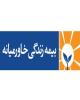 تحقق سود ۹۳ ریالی بیمه زندگی خاورمیانه