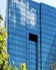 بانک مرکزی:انسداد حساب های بانکی به دستور مقام قضایی است