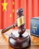 یک ژاپنی در چین به 15 سال زندان محکوم شد