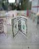 ادامه روند نزولی نرخ دلار در کانال 13 هزار تومانی