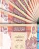 ارزش افغانی در برابر دلار کاهش یافت