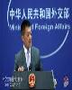 چین: تنش در خلیج فارس بر اقتصاد جهان تاثیر منفی خواهد گذاشت