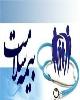 واگذاری بیمه پایه  ۷۳ هزار مددجوی شهری تهران به بیمه سلامت