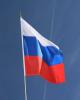 رشد پایین اقتصاد روسیه