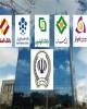 اطلاعیه جدید فروش سهام بانکهای ادغامی در بورس